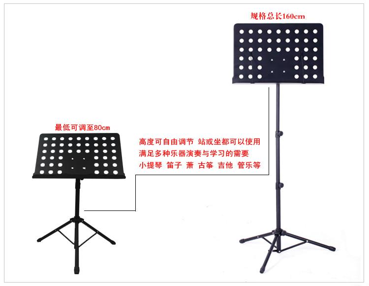 可升降 古筝二胡笛子吉他小提琴加粗加厚,吉他 上海新民新闻网 上
