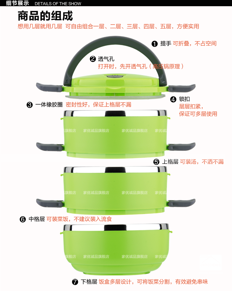 Yi Dian Eslite stainless steel pot lunch box lunch box insulated lunch box insulated barrel sending bags tableware