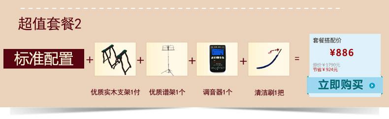 新款专利优质专业黑檀素面轻巧便携式90厘米迷你小古筝/半筝 特价 - 墨舞斋主人 - 墨舞网易