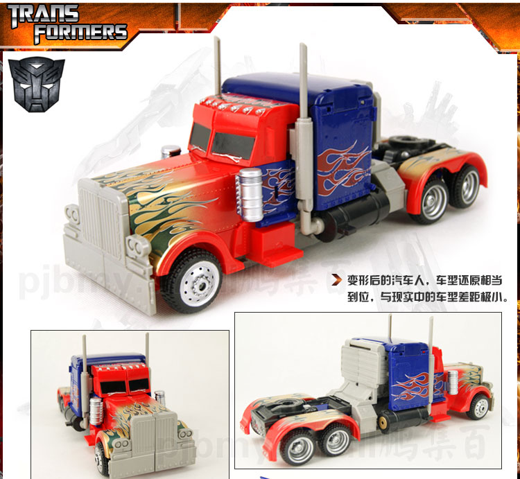 Foreverun 40cm Super Autobot Optimus Prime Transformers 3 Children Toy