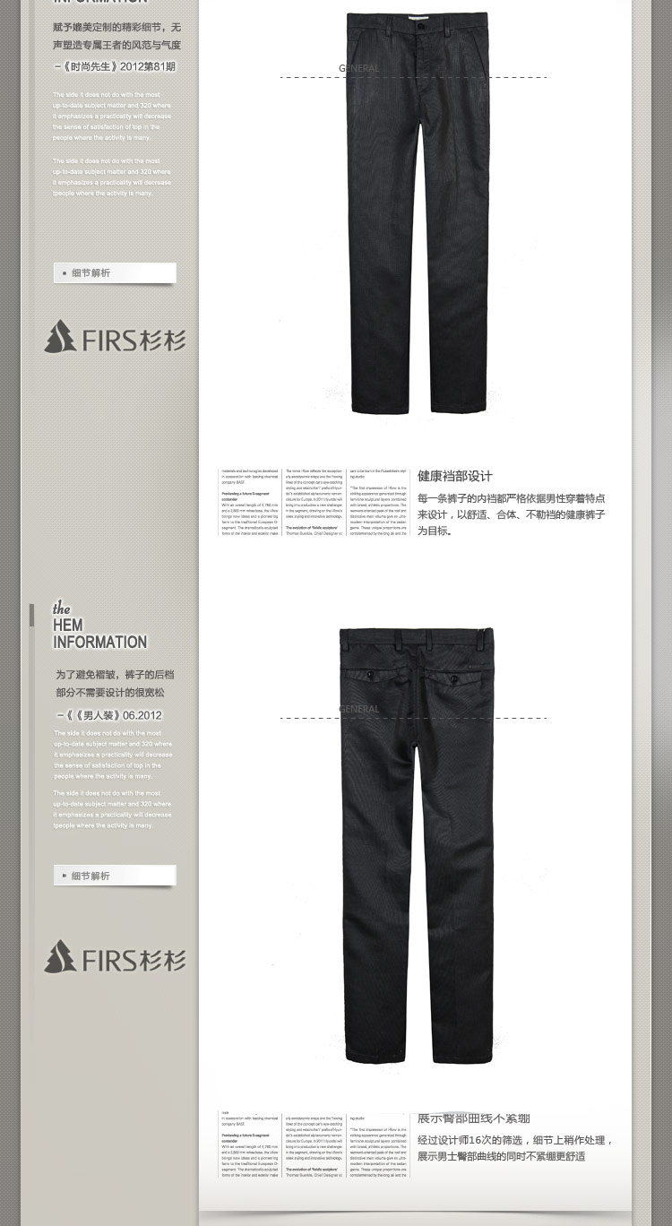 Firs Casual pants male Shanshan genuine straight diamond wire stereotypes wash-and-wear men's thicker leisure Korean wave of men's trousers