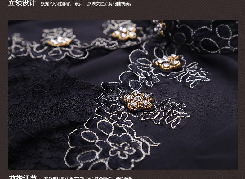 Блузка ГУ Aisi 2014 новое падение моды плюс размер Женская одежда излишеств шифон Топ Женская длинный рукав кружевной пуловер