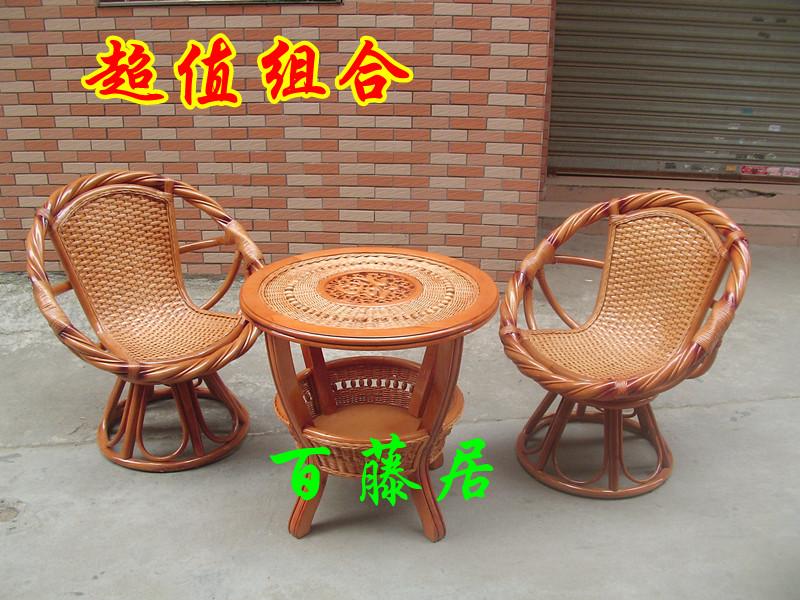 Набор складной мебели природные плетеная три кусок люкс, бал.