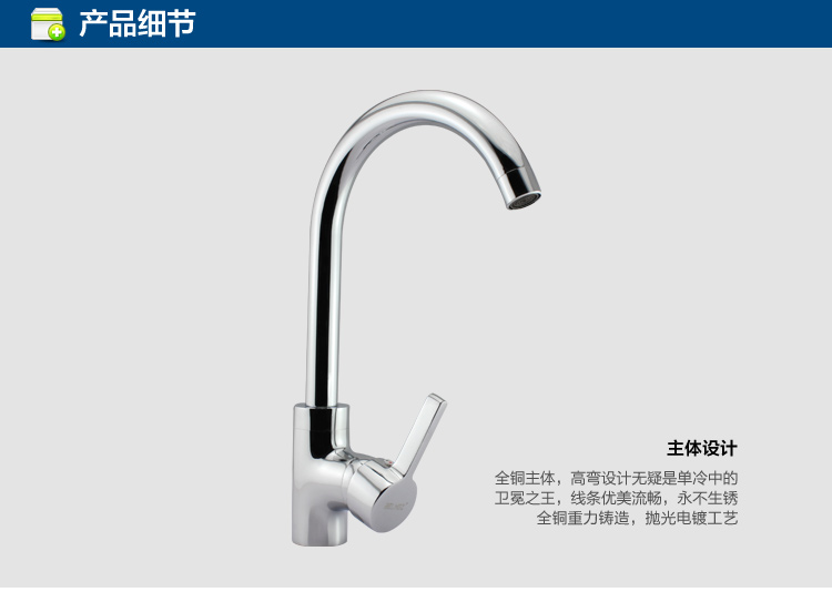 beta waves Tony Lang genuine rotating copper sink faucet single hole hot and cold water faucets Kitchen Sinks high bend 12021