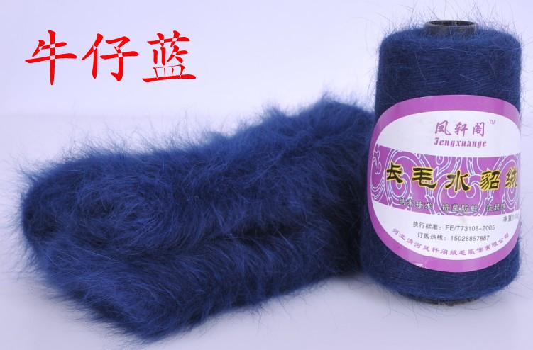 меховая пряжа для вязания
