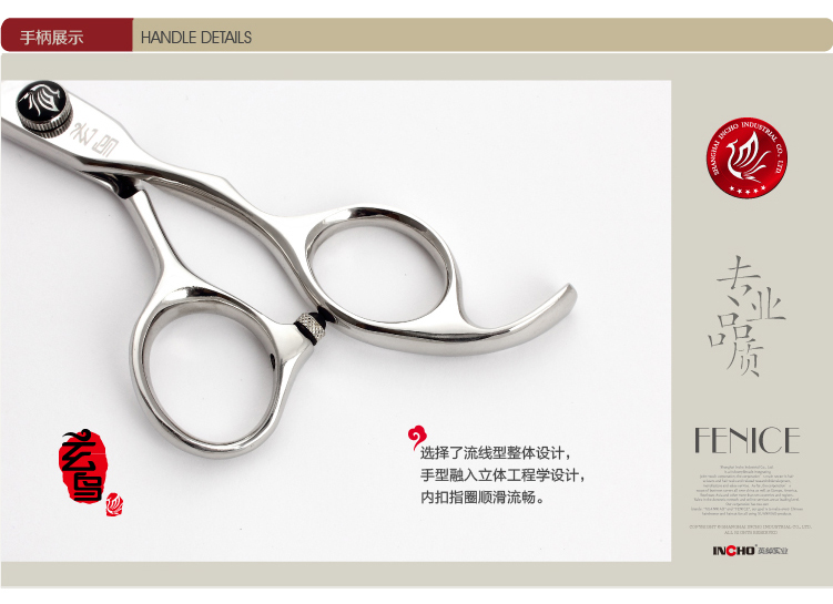 Fenice High Quality Stainless Steel Exquisite Sharp 6.0 Inch Bang Trimming Hairdressing Straight Scissors
