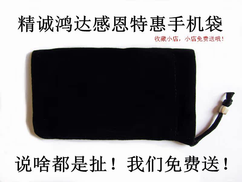 中恒HTE530电信CDMA双模老人手机 ht-530双网双卡双待老年人手机 - 设计师 - 时尚与搭配