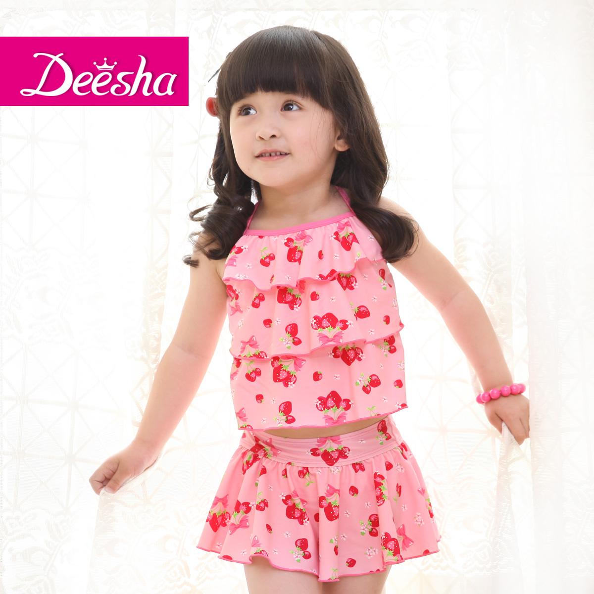 Детский купальник DEESHA 1493102 2014