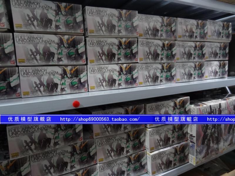 万代高达模型 MG UNICORN 1/100 独角兽 爆甲 全武装 全装备高达图片_6