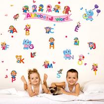 白菜党:儿童墙贴+卧室背景墙贴