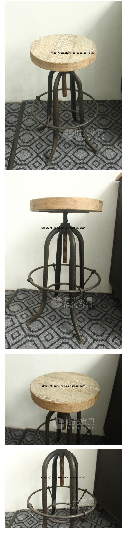 欧式工业风现代吧台凳