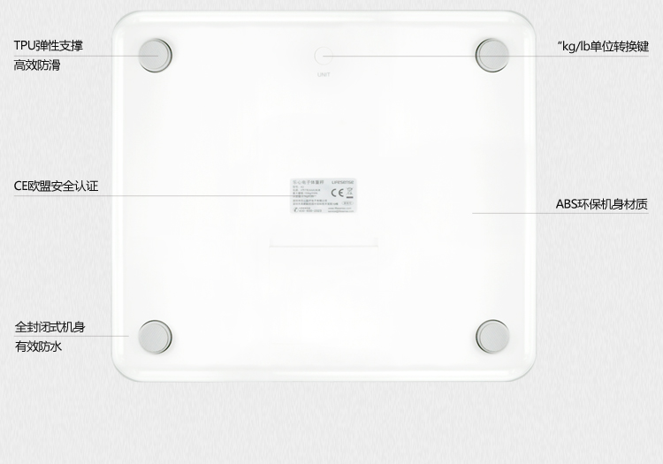 Blu-ray LCD Health Body Fat Scale
