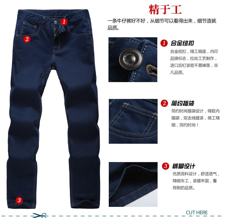 Magic Bull 2013 In autumn and winter fashion wild cotton pants Korean version of Slim straight casual pants men