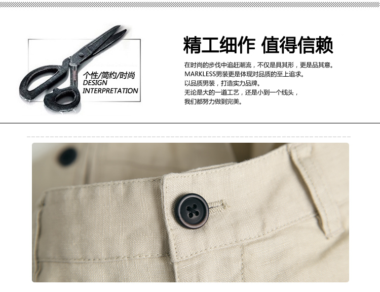 Influx of markless2013 new summer shorts men pants men's casual pants linen pants men five pants