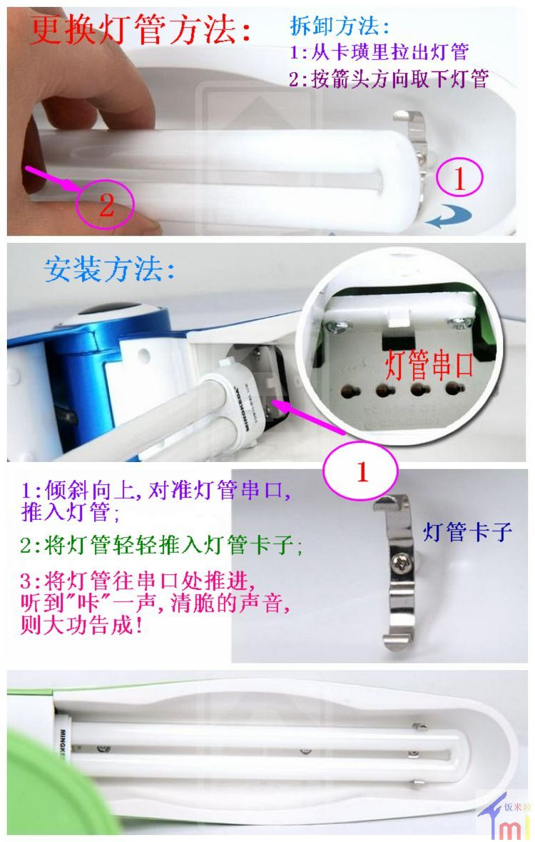 Original crown Ya Eye tube 18W single H Siping needle YDW18-H 4500K color temperature pure tricolor