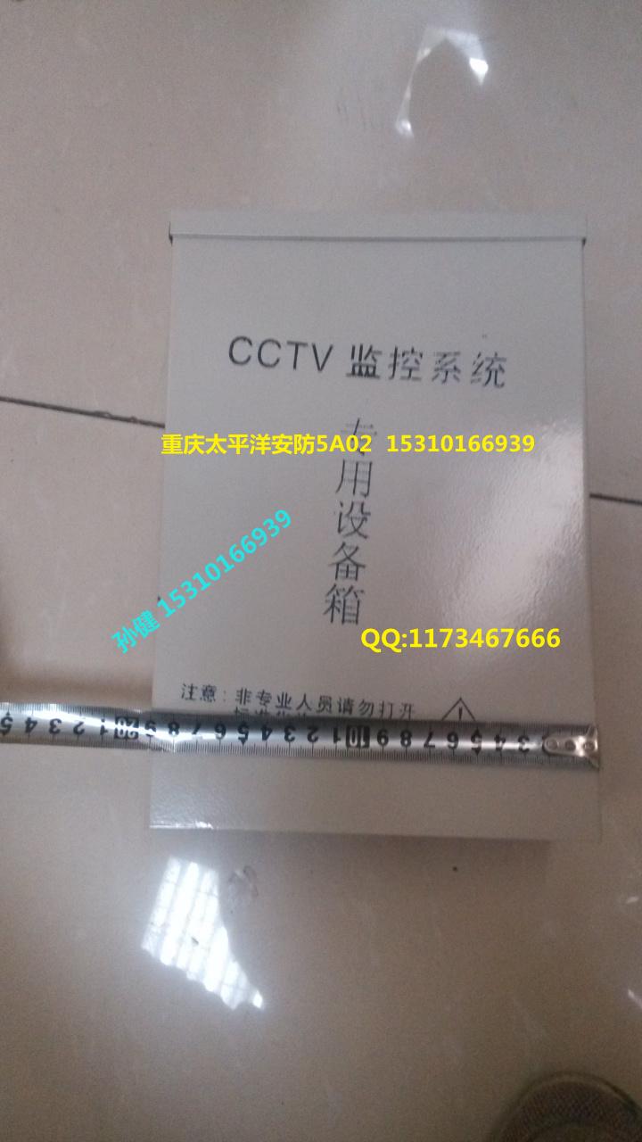 Комплектующие для сигнализации Guoyou  CCTV 18*13*7