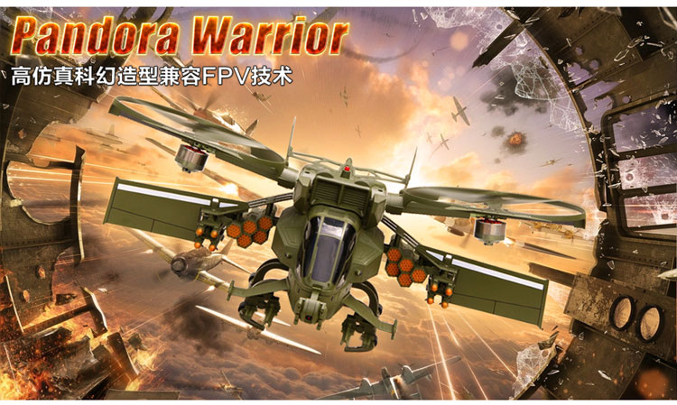 Walkera Pandora Ares Pandora Warrior the world's first FPV science fiction helicopter model aircraft