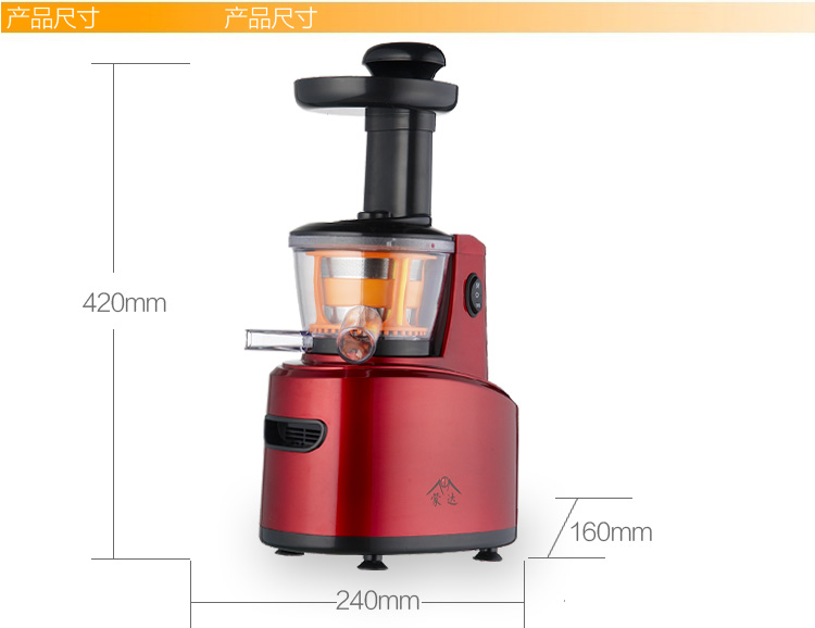 Slow Juicer Mondial Sj 01 : Mondial Slow Juicer (Gold Color) (end 10/14/2015 4:15 PM)