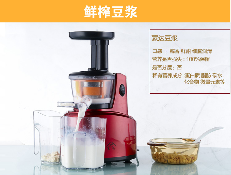 Slow Juicer Mondial Sj 01 : Blend Juice Squeezer Maker Juicer Ma (end 9/24/2015 4:15 PM)