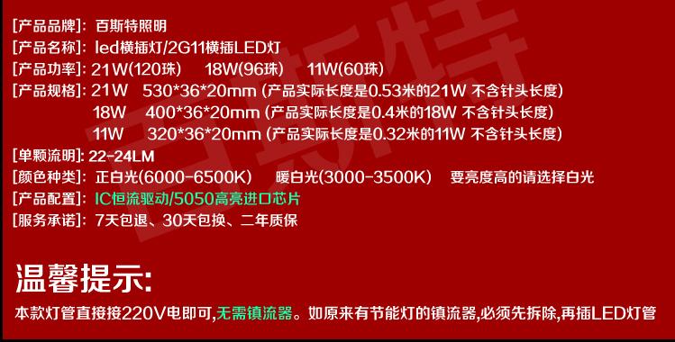Светодиодная лампа Led - 10