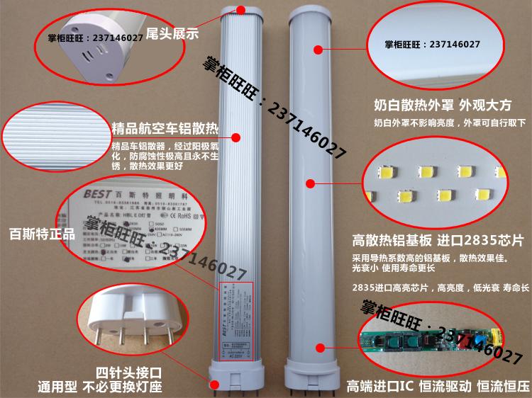 Светодиодная лампа Led - 21