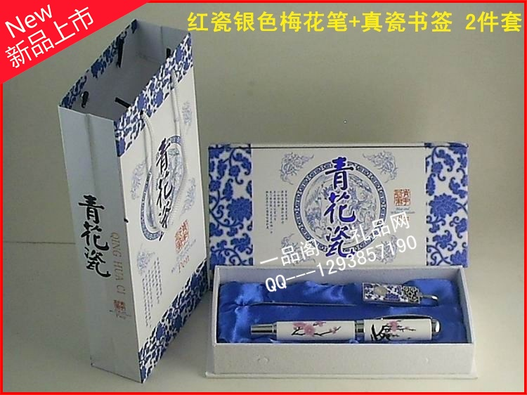 Blue and white porcelain Ms. Silver Plum genuine porcelain pen set pen lettering business creative gifts to send to friends