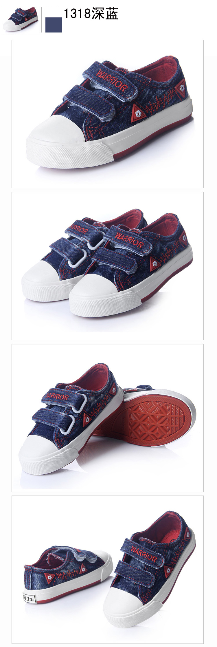 New 1620 genuine 1529 Shanghai Warrior shoes 1521 boys and girls canvas shoes for children 1316 Super Ikkyu