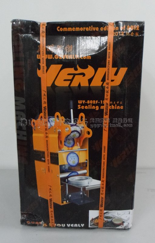 VERLY Willy high King of Kings, cup sealing machine / milk sealing machine / beverage sealing machine WY802F-1