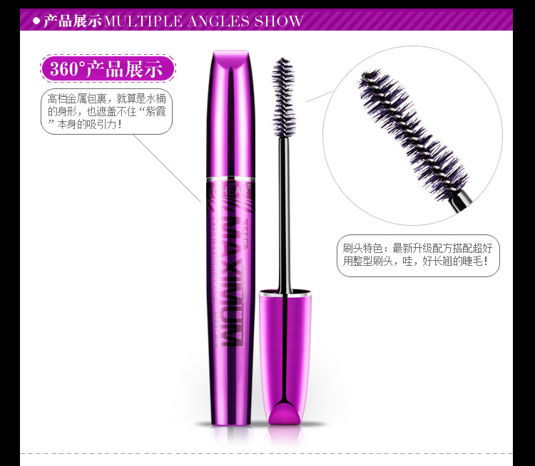 Lchear Lash Mascara Waterproof not halo Professional makeup