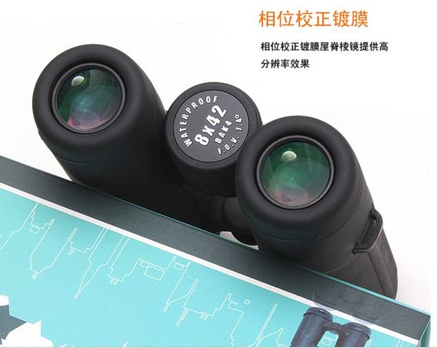 博冠中空8X42双筒望远镜/防水防雾/相位膜