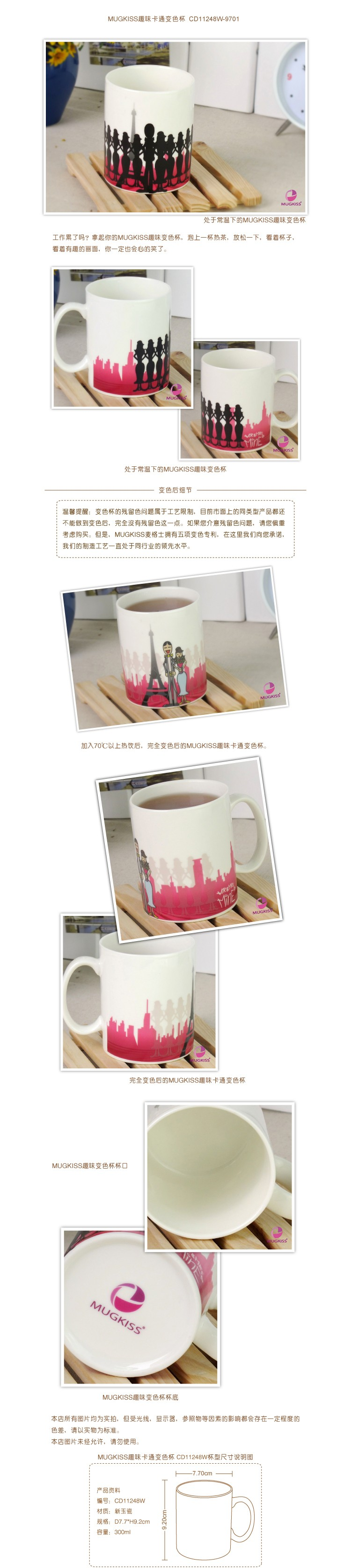 MUGKISS Fun funny couple creative ceramic color changing magic water cups