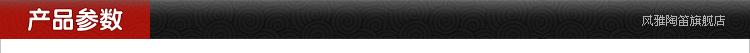 调三管陶笛 C 专业熏烧演奏级中音 陶笛 AC 三管 正品 风雅陶笛 包邮
