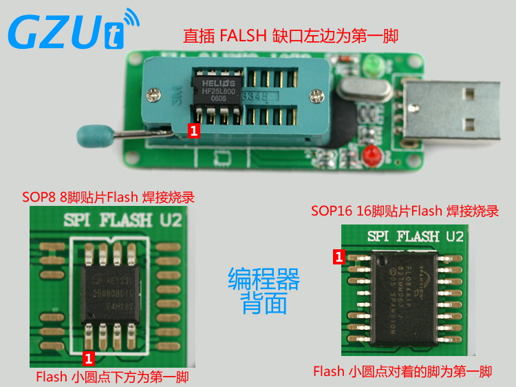 Программатор своими руками flash 95