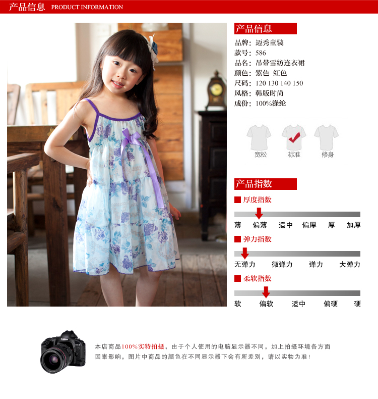 2012 maixiu girls summer clothes new clothes chiffon strap dress children Princess skirt 586