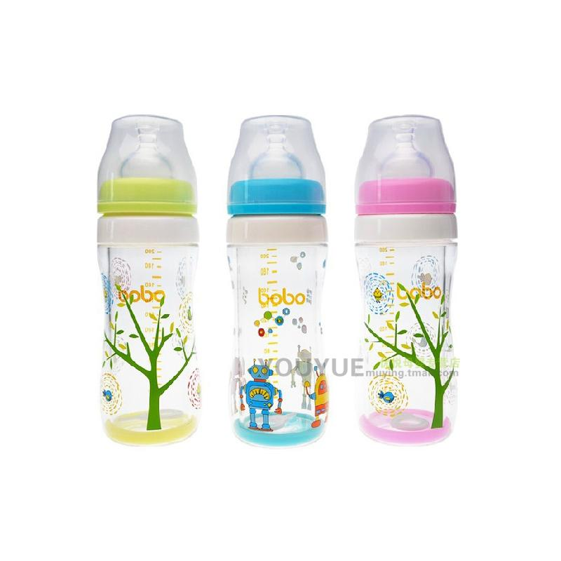 Bobo delight treasure double glass bottle drop resistance newborn bottle storage bottle wide mouth 220ml BP521