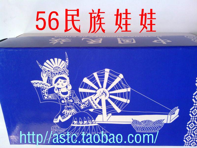 Декоративно-прикладные предметы Специальные 56 национальностей в Гуйчжоу кукла свадьба дома орнаменты детей детский сад школьные материалы