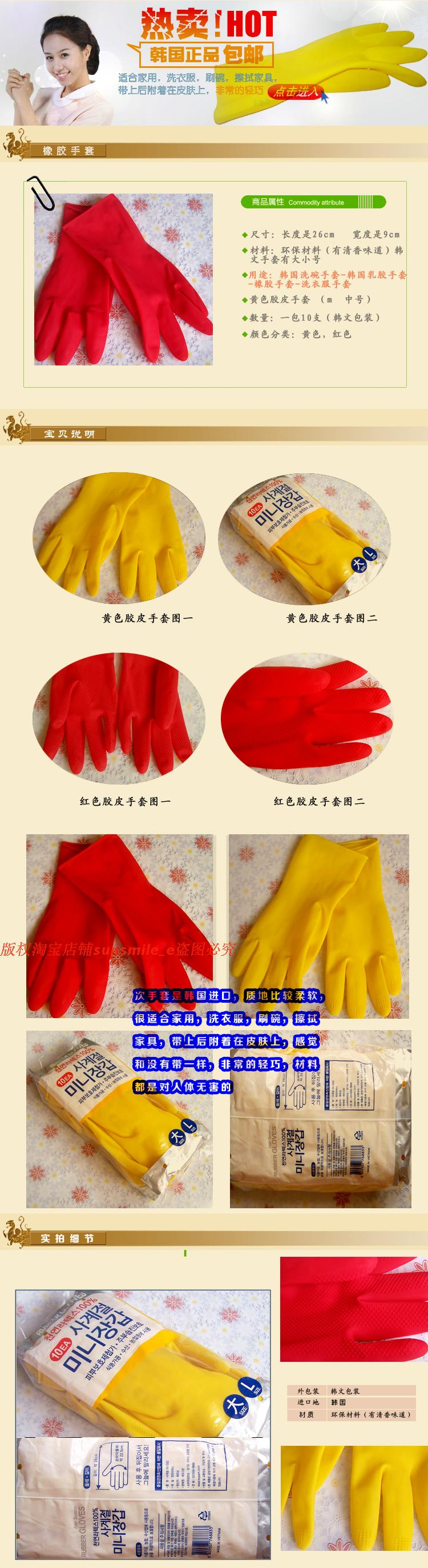 South Korean imports of gloves 8 Pair of South Korean imports of rubber gloves cleaning housework laundry dishwashing gloves light of durable non-slip latex