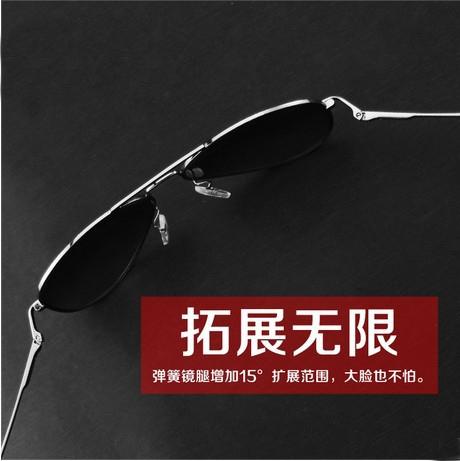 Солнцезащитные очки Resum sharp summer