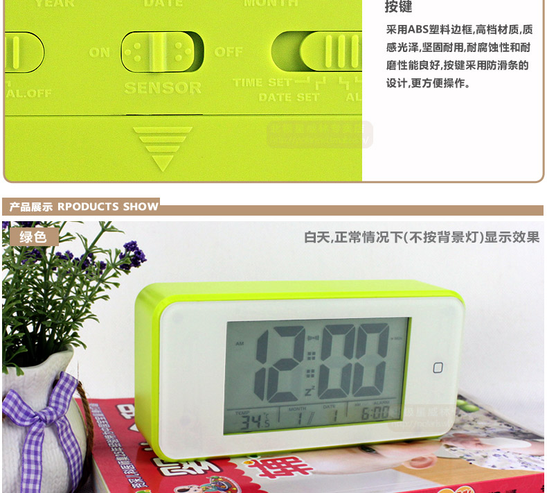 Polaris clever touch-sensitive Apple lazy snooze alarm clock luminous super mute creative fashion electronic clock