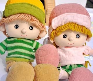Yuppies [Special] genuine Yapi Shibu doll couple doll wedding dolls doll 55 CM