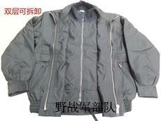 зимний комплект Pla 06mianfu 06 06