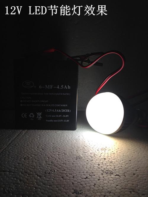 Аккумулятор фиксированный Red cards  12V4.5AH UPS 5A