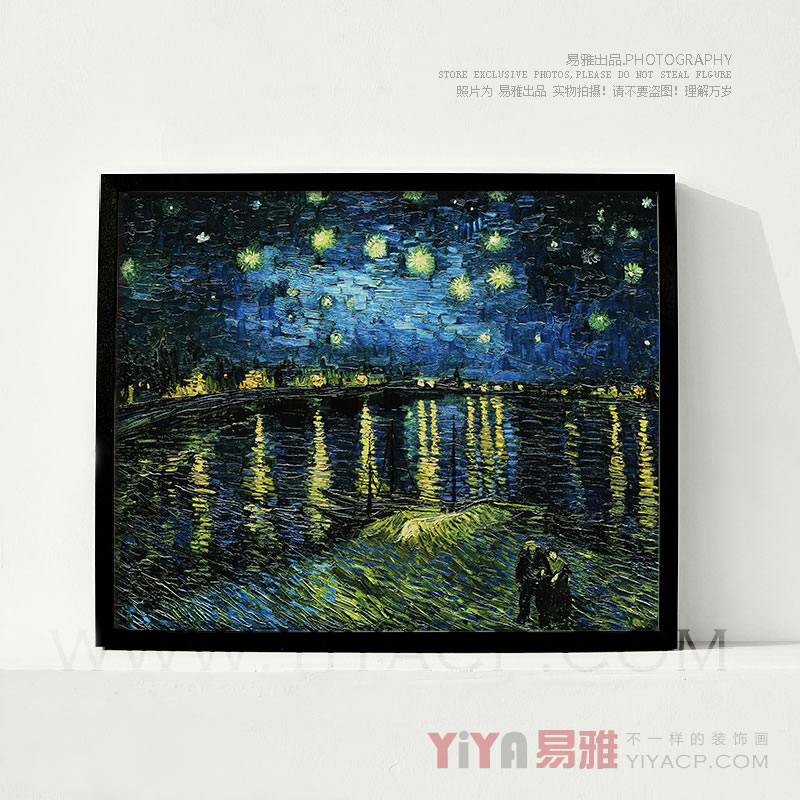 Ya-produced Van Gogh painting under the stars of the Nile murals decorative painting framed modern living room bedroom dining