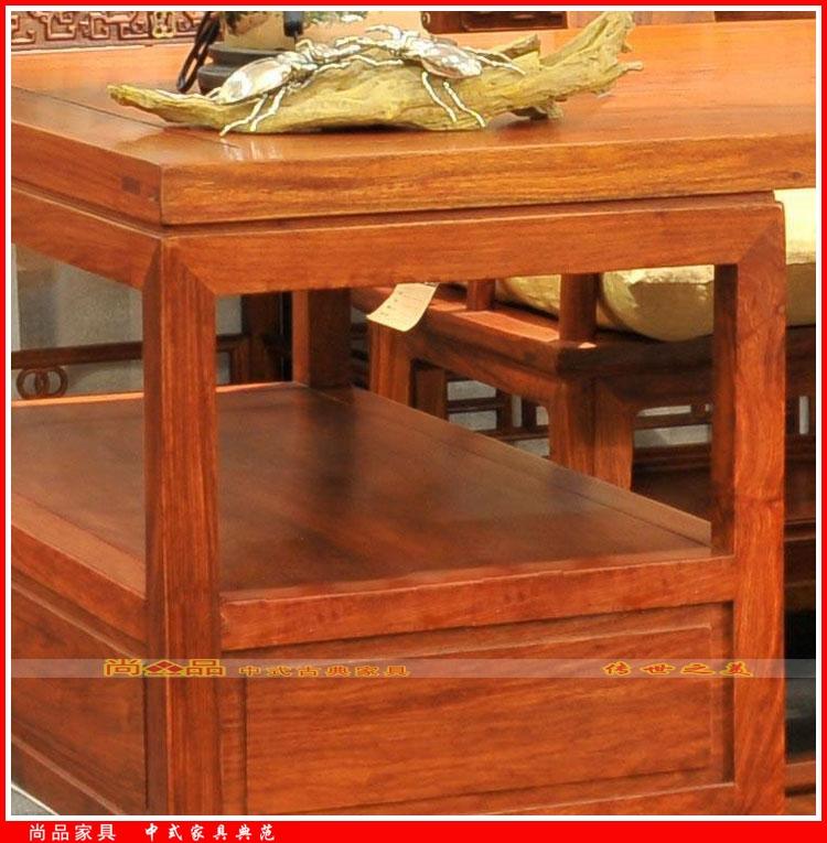 Стол SP красного дерева стол два китайский на стол дома стол Компактный стол с офицера крышка стула двух штук набор