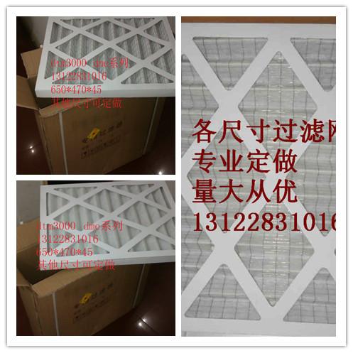 Процизионный кондиционер   PEX 790*790*96
