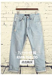 My speed Gentlewoman Wei pants pants Slim Korean men's casual pants men trousers harem pants tide