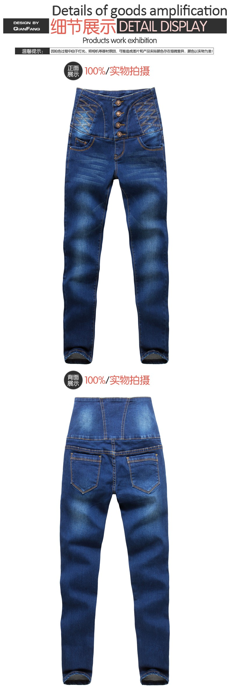 1000 spinning One thousand spinning 2013 autumn paragraph Slim waist jeans female feet pants female Korean tide was thin pencil pants trousers