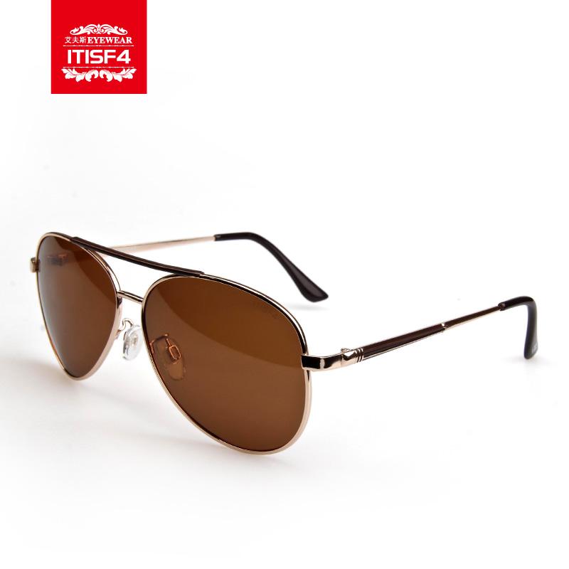 艾夫斯 偏光太阳眼镜 3025