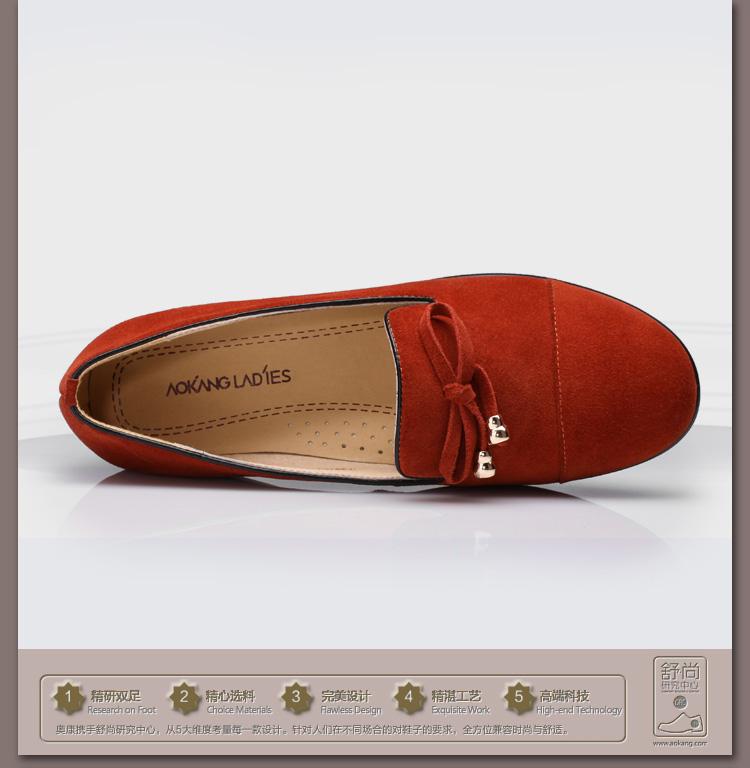 奥康女鞋 春女鞋妈妈鞋护士鞋真皮平跟防滑平底鞋孕妇鞋舒适单鞋高清展示图 27