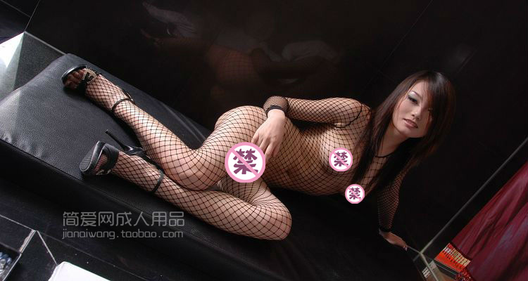 Other brands Piece fishnet stockings open file sexy suspender fishnet stockings sexy female Siamese sack netting stockings the temptation